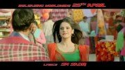 Tera Mera Saath Ho Song Lyrics