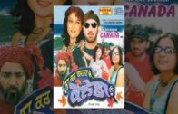 Na Kar Badnam Canada Nu – Full HD Punjabi Movie.