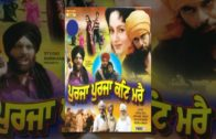 Purja Purja Kati Mare – Full HD Punjabi Movie.