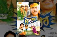VIDROH | GUGGU GILL – MANJEET KULAR | Punjabi Full HD Movie.