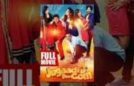 Jugaadi Dot Com | HD Video| Nachhatar Gil | Feroz Khan| Full Punjabi Movies 2015